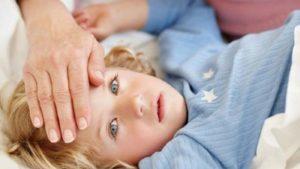 Резкая температура 39 у ребенка без симптомов комаровский thumbnail