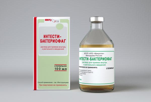 Интести-бактериофаг: инструкция по применению для детей, отзывы