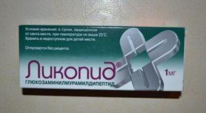Недорогой иммуномодулятор Ликопид: инструкция по применению для детей