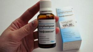 Лимфомиозот при воспалении лимфоузлов: инструкция по применению для детей