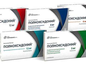 Полиоксидоний для защиты организма от простуд: инструкция по применению для детей