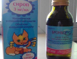 Отхаркивающий сироп Бронхорус: инструкция по применению для детей