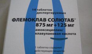 Антибактериальные таблетки Флемоклав солютаб: инструкция по применению для детей