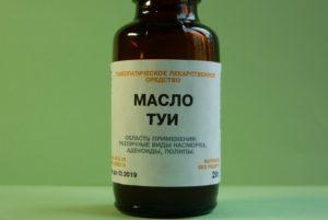 Масло туи при аденоидах для детей: эффективно ли такое лечение?