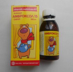 Муколитический сироп Амброксол: инструкция по применению для детей