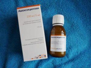 Амоксициллин суспензия - инструкция по применению для детей