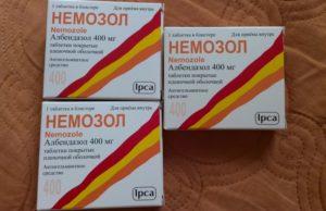 Немозол для уничтожения паразитов: инструкция по применению для детей