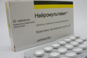 Нейромультивит (витамины группы B): инструкция по применению для детей