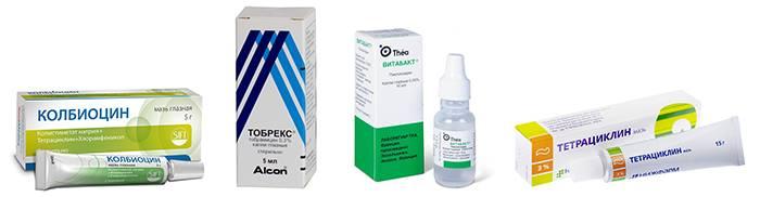 Колбиоцин, тобрекс, тетрациклин