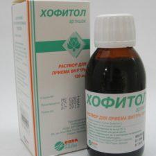 Хофитол раствор для лечения заболеваний печени: инструкция по применению для детей
