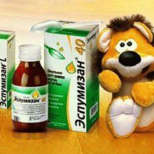 Ветрогонный препарат Эспумизан: инструкция по применению для детей