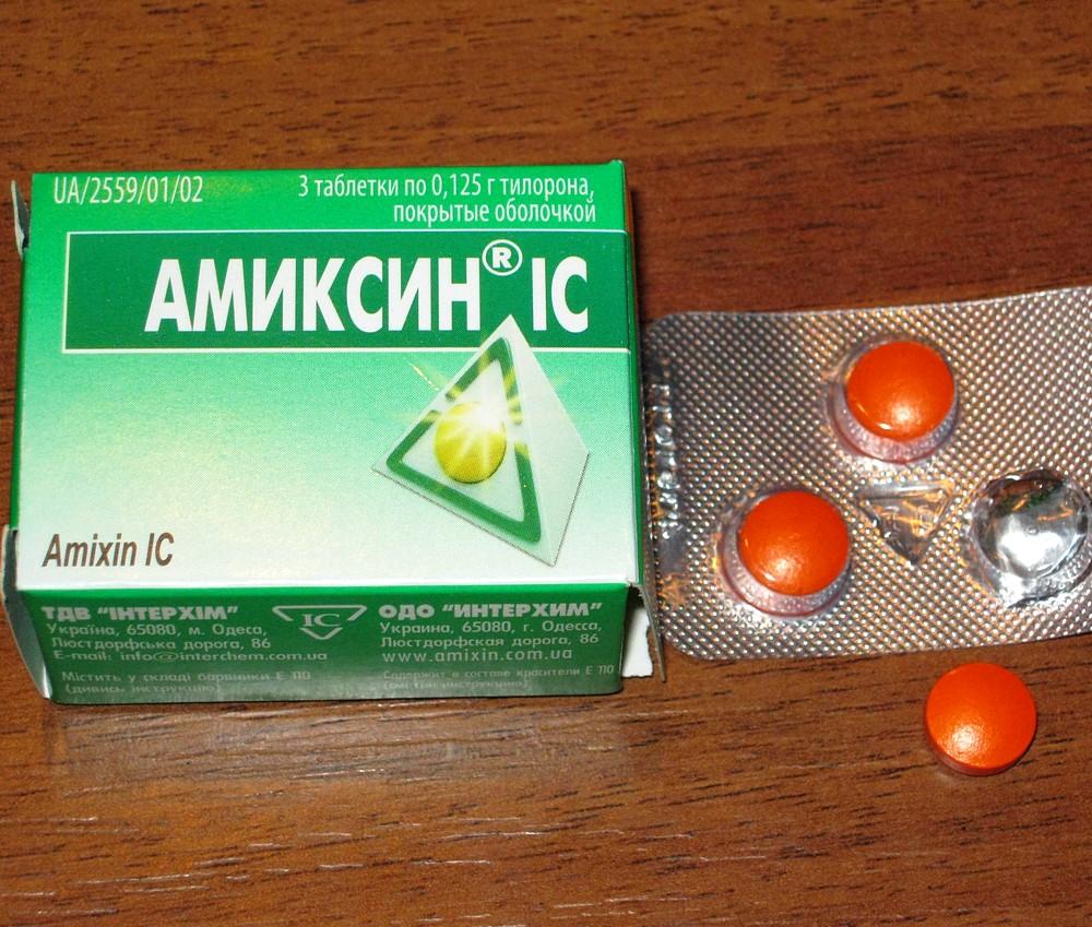 таблетки амиксин инструкция 3