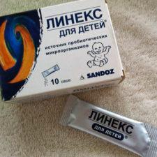 Линекс для детей в форме порошка: инструкция по применению и аналогичные препараты