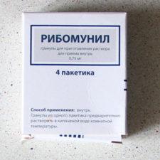 Рибомунил для поднятия иммунитета: инструкция по применению для детей