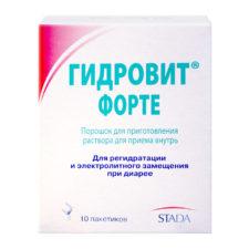 Гидровит для лечения кишечных инфекций: инструкция по применению для детей