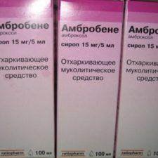 Противокашлевое средство Амбробене в форме сиропа: инструкция по применению для детей