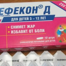 Цефекон Д свечи для детей: инструкция по применению и аналогичные препараты
