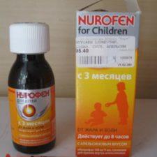 Жаропонижающий и обезболивающий сироп Нурофен: инструкция по применению для детей