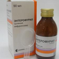 Суспензия Энтерофурил при кишечных расстройствах: инструкция по применению для детей