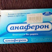 Противовирусное средство Анаферон: инструкция по применению для детей