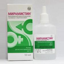 Антисептическое средство Мирамистин: инструкция по применению для детей