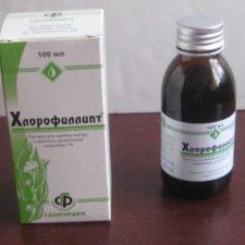 Противомикробное средство Хлорофиллипт: инструкция по применению для детей